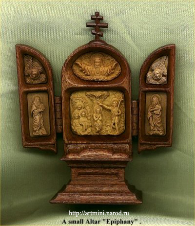 A miniature Altar `Epiphany` (Baptism of Christ).